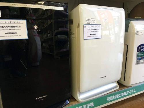 花粉対策の空気清浄機