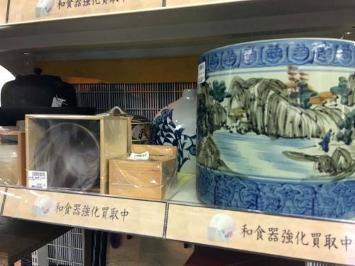 和食器の茶器