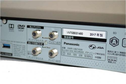 ブルーレイディスクレコーダーのDMR-UBZ1020