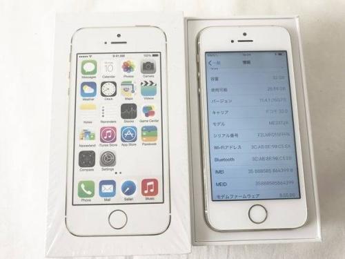 iPhone5SのApple