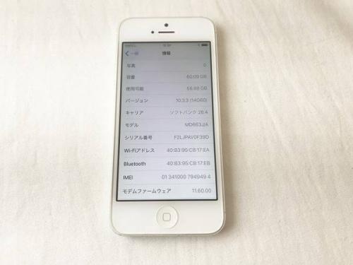 スマートフォンのiPhone5