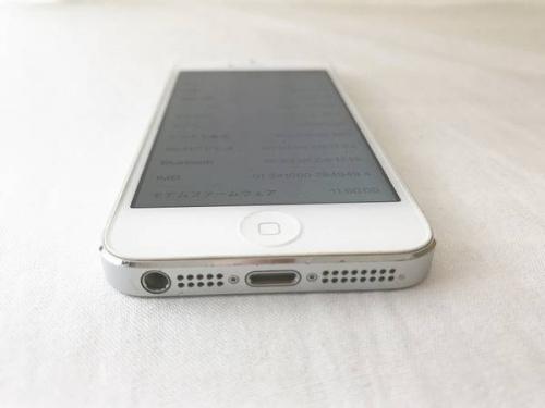 Appleのアイフォン