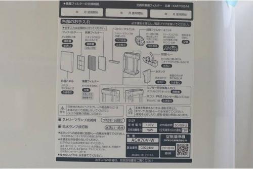 中古 のみつわ台 千葉 買取 家電 中古家電 未使用品