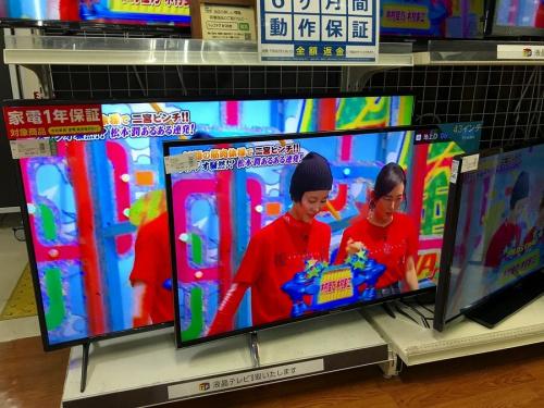 テレビの中古家電