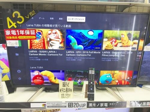 テレビの4K