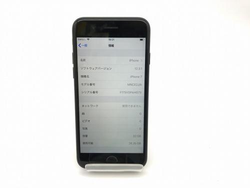 タブレットの携帯電話