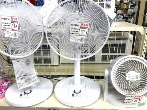 夏物家電の扇風機