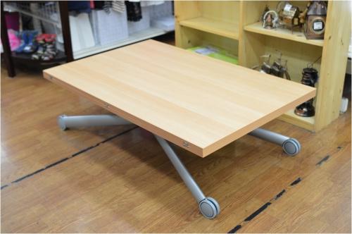 エクステンションのリフティングテーブル