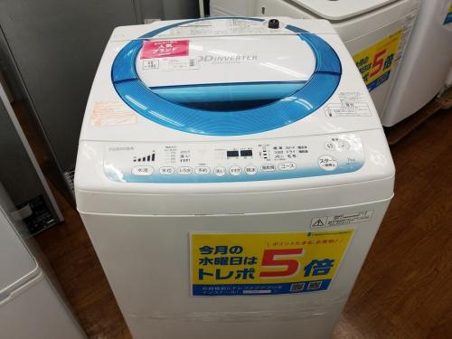 千葉の全自動洗濯機