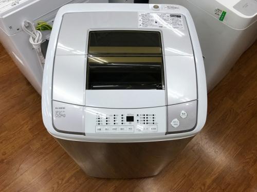 洗濯機のELSONIC(エルソニック)