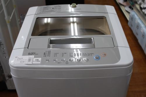 洗濯機のLG(エルジー)
