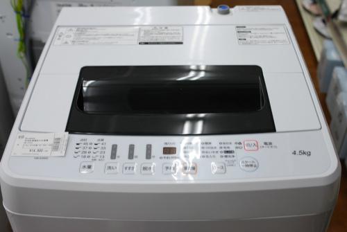 洗濯機のHisense(ハイセンス)