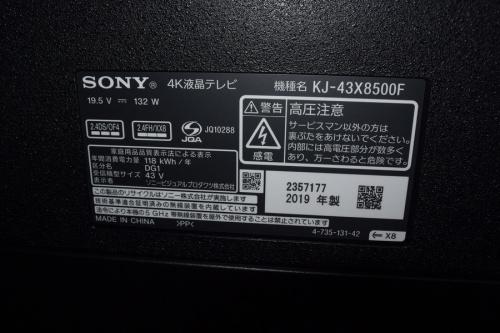 テレビの4K液晶テレビ