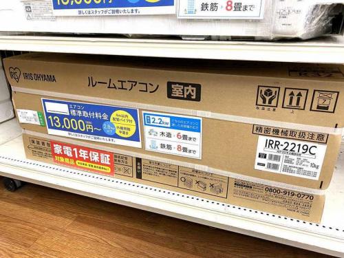 冷蔵庫のHITACHI(日立)
