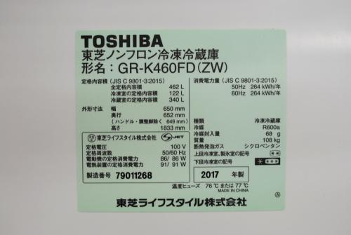 TOSHIBA(東芝)の千葉