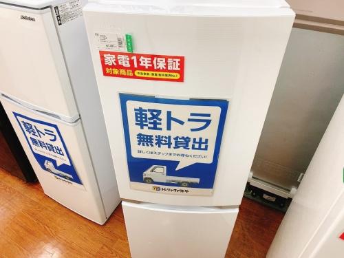 TOSHIBA(東芝)の生活家電