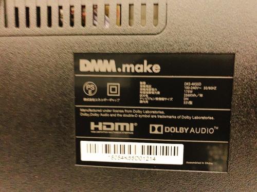 4K対応モニターの中古