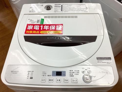 生活家電のSHARP(シャープ)