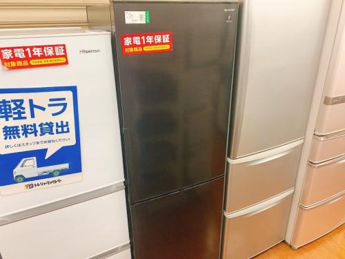 SHARP(シャープ)の冷蔵庫