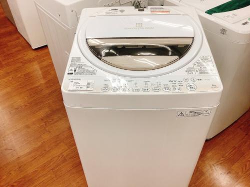 洗濯機の生活家電