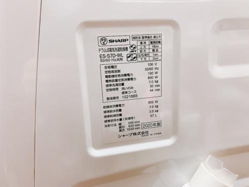 SHARP(シャープ)の千葉 中古 家電