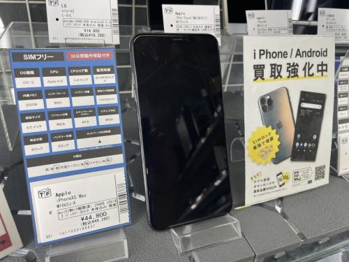 デジタル家電のiPhone スマートフォン