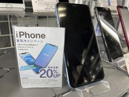 iPhone 買取キャンペーンのiPhone スマートフォン