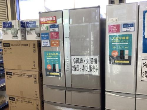HITACHI(日立)の冷蔵庫
