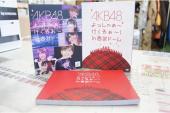 AKB48の生写真