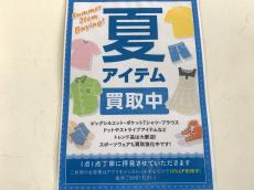トレファク草加店ブログ