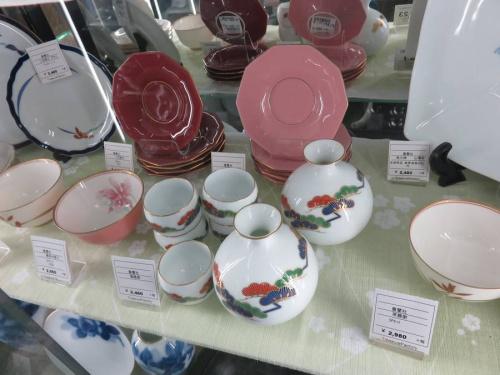 和食器の香蘭社