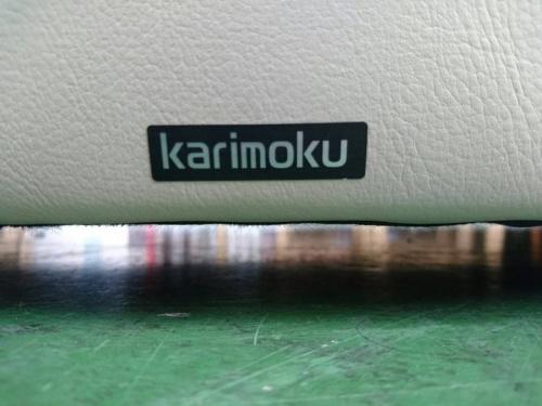 カリモクのkarimoku