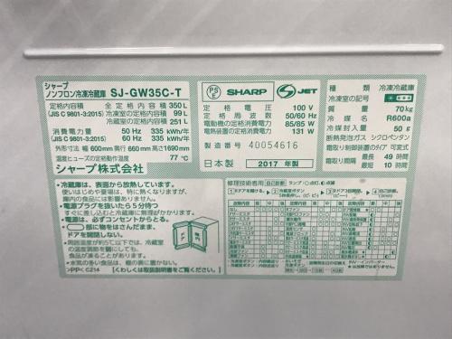 空気清浄機の炊飯器