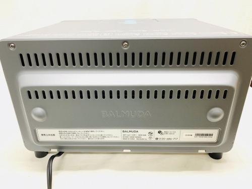 未使用のデザイン家電