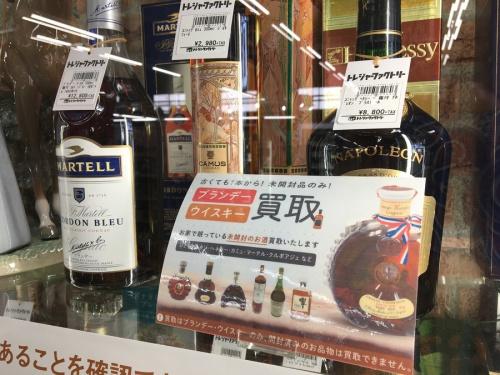 蒸留酒類のウィスキー 埼玉 草加