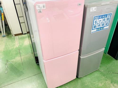 新生活応援の冷蔵庫