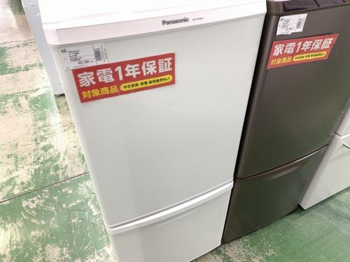 キッチン家電の洗濯機
