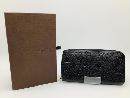バッグ・財布のセカンドバッグ