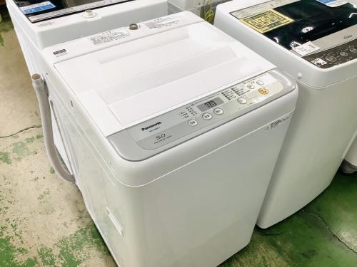 家事家電の冷蔵庫