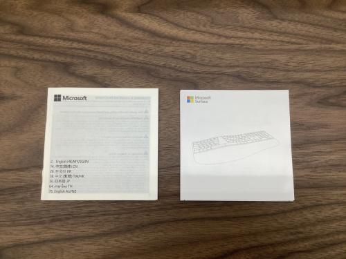 Microsoftのマイクロソフト