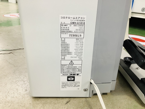 エアコンの冷暖房兼用窓用エアコン