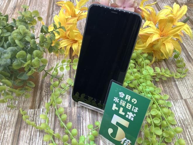 Apple(アップル)iPhoneXS Max MT6U2J/A 入荷しました!!【草加店】