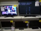 流山の液晶テレビ