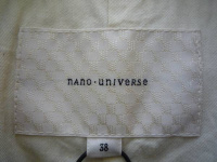 nano universe