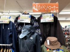 トレファク流山店ブログ
