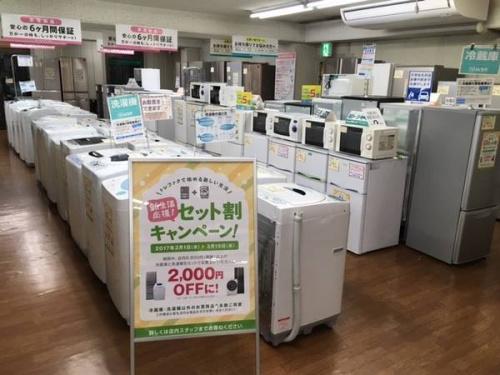 新生活応援の洗濯機