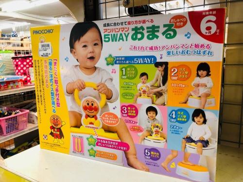 子供服のリサイクル
