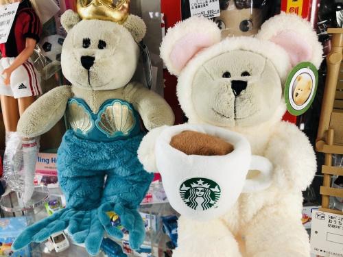 ヌイグルミ おもちゃのSTARBUCKS COFFEE