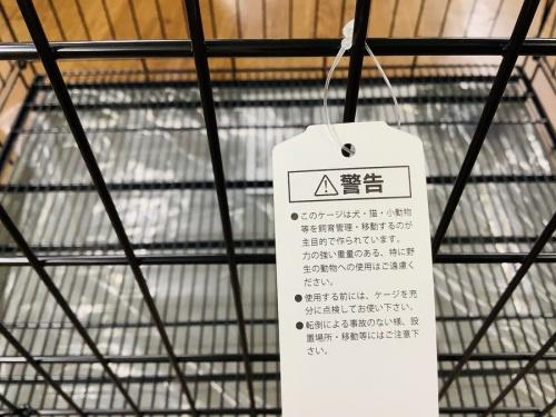 千葉・松戸・流山・柏