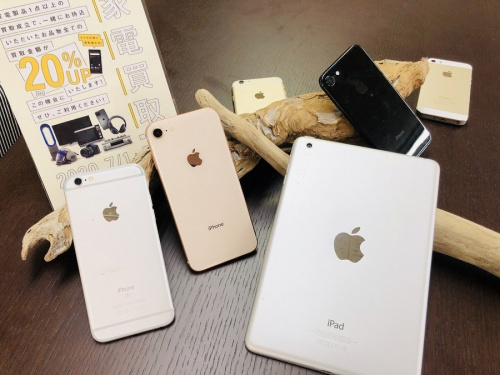 デジタル家電のiPhone(アイフォン)